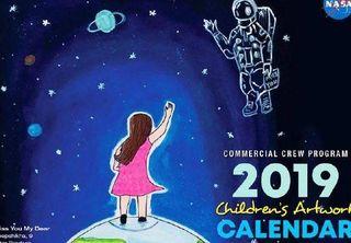 નાસાએ 2019 અવકાશ કેલેન્ડર માટે તમિલનાડુના વિદ્યાર્થીનું ચિત્ર પસંદ કર્યું