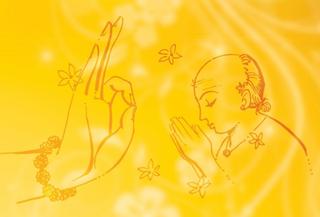 તસ્મૈ શ્રી ગુરુવે નમ: ગુરુ પૂર્ણિમાની ઉજવણી