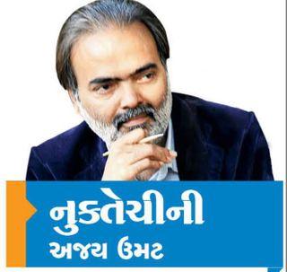 ગુજરાતમાં મોદી-વેવમાં 'મુમકીન' તમામ 26 બેઠકો જીતવાનો ભાજપી સંકલ્પ સાકાર થશે?