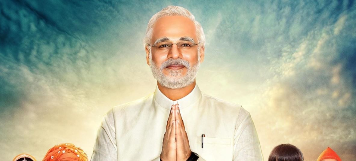 review of a movie PM Narendra Modi