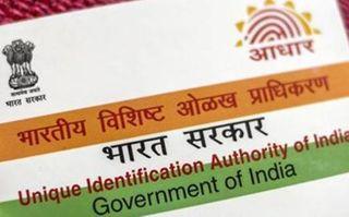 હવે આધાર કાર્ડ અપડેટ કરાવવા ચાર્જ લાગશે: UIDAI