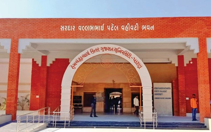 Hemamalini is expected to attend the women's convention in the North Gujarat university