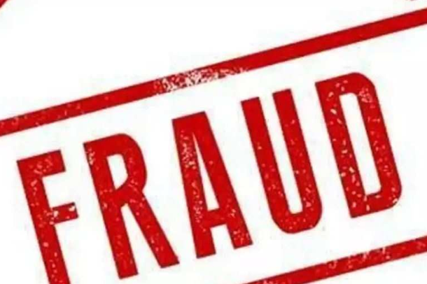 13.60 crore fraud by a gang of four including a dental doctor in Morbi