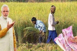 તાપી : તાપી જિલ્લાના ખેડુતો જોગ : પ્રધાન મંત્રી કિસાન માનધન યોજના હેઠળ પેન્શન મળશે