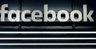 Facebook આપશે હવે પત્રકારોને નોકરી, આ યોગ્યતાના આધાર પર થશે પસંદગી