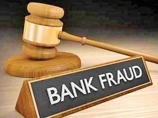 જામનગર ICICI બેંકના હેડ કેશિયર દ્વારા રૂપિયા 17.53 લાખની છેતરપિંડી