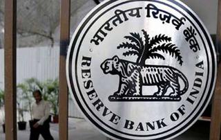 RBI શુક્રવારે વધુ 0.25% વ્યાજદર ઘટાડશે?