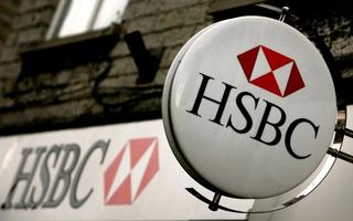 HSBC બેંક પોતાના 10 હજાર કર્મચારીઓની છટણી કરશે