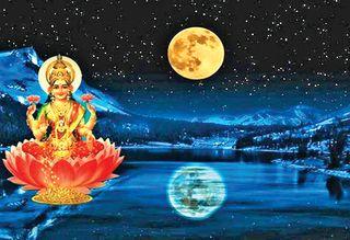 તા.13મીએ 'શરદ પૂર્ણિમા' : લક્ષ્મીજીની ઉપાસના, રાસ, દૂધ-પૌંઆની મિજબાની