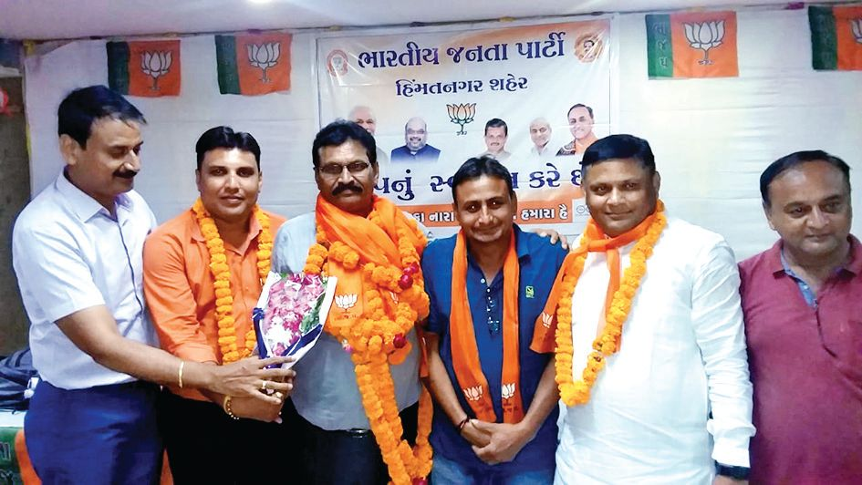 Harshad mistri is the new bjp president elected in himmatnagar