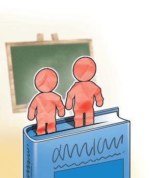 HCના ચીફ જસ્ટિસ સમિતિ બનાવી શાળાઓએ વેબ પર મૂકેલાં ડેટાની ખરાઈ કરાવે: સુપ્રીમ કોર્ટ