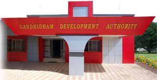 ગાંધીધામ ખાતે નવી સીટી સર્વે કચેરી શરૂ કરવામાં આવશે