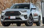 Auto Expo 2020: ભારતમાં 7,000 કરોડ રુપિયાનું રોકાણ કરશે Great wall Motors