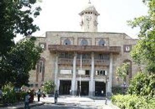 ગુજરાત યુનિવર્સિટીનું 298 કરોડનું બજેટ ,ગત વર્ષ કરતાં ~ 76 કરોડનો વધારો