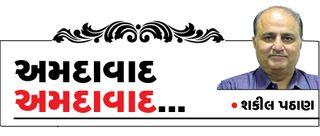 ટ્રમ્પની વિઝીટને કારણે શહેરને હેમા માલિનીના ગાલ જેવા રોડ મળ્યા