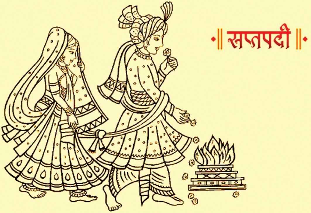 Saptapadi: The grammar of bondage and the poem of liberation ...