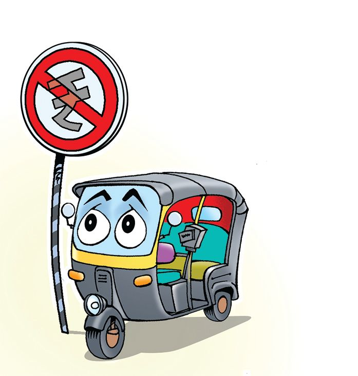 Autorickshaw banned till March 31 in the state