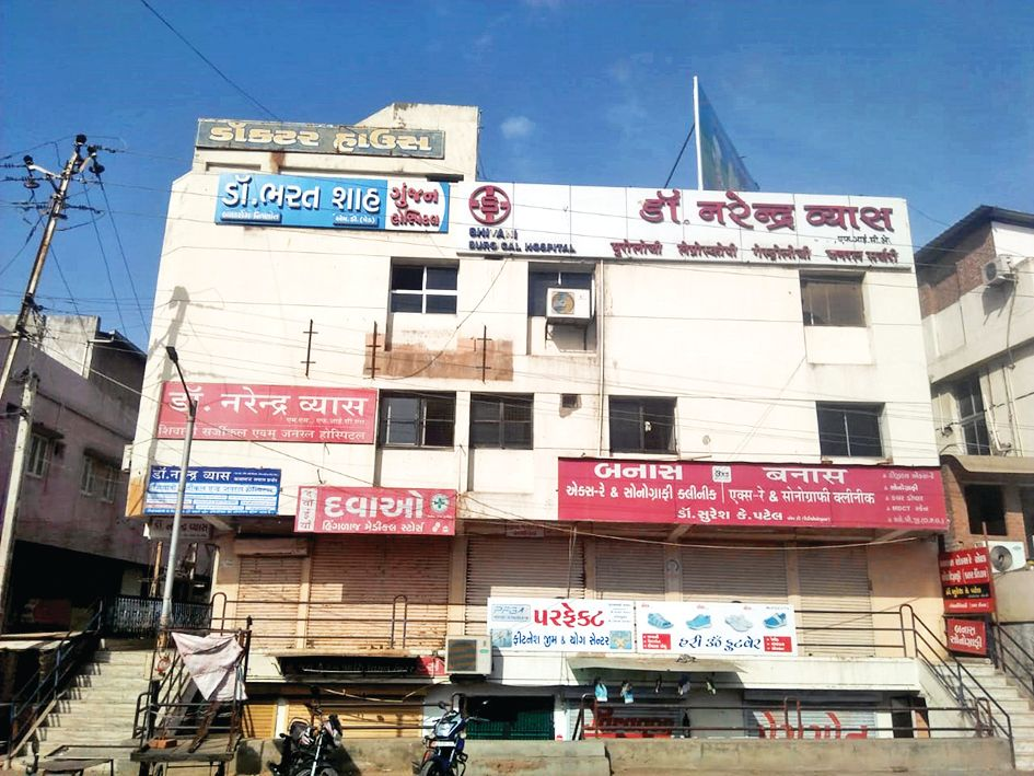 Routine OPD was discontinued following lockdown at Deesa hospitals