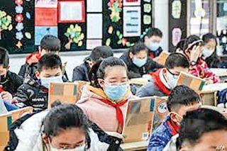 ચીનમાં ફરી સ્કૂલો ખોલાઈ, વિમાન સેવાનો આરંભ: રજામાં પર્યટન સ્થળો ખોલાયાં