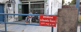 કુડાસણની મહિલાના મોત સહિત ગ્રામ્ય વિસ્તારમાં વધુ 5 પોઝિટિવ