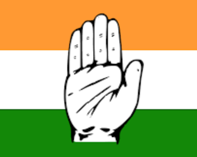 Patan District Congress Committee's application against police atrocities