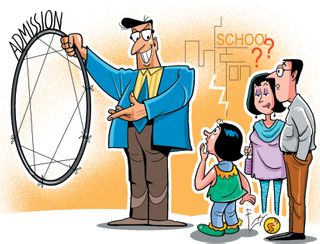 રાજ્યમાં હવે 6 વર્ષ પર્ણ કરેલા બાળકોને જ ધો-1માં પ્રવેશ મળશે