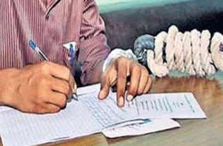 સુરતઃ લાજપોરની જેલમાંથી 15 કેદીઓએ પણ બોર્ડની પરીક્ષા પાસ કરી