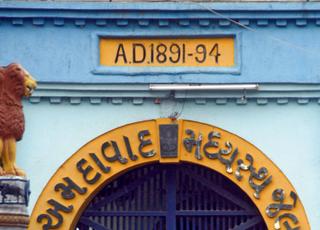 જેલ સુપિ.રાણાને કોરોનાઃ ઉચ્ચ અધિકારીઅો ઘરે બેસતાં સાબરમતી જેલનું તંત્ર ભગવાન ભરોસે
