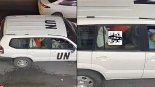 સંયુક્ત રાષ્ટ્રની કારમાં સેક્સ કરી રહેલા કપલનો વીડિયો વાયરલ, યૂએન પણ હેરાન-પરેશાન