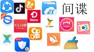 ચીન પર ડિજીટલ સ્ટ્રાઈક : ભારત સરકારે ૫૯ ચાઇનીઝ એપ્સના ઉપયોગ પર પ્રતિબંધ મુક્યો