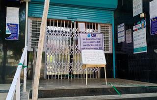 હિંમતનગરની SBIના કેશિયરને કોરોના, બેન્ક 7 દિવસ માટે બંધ