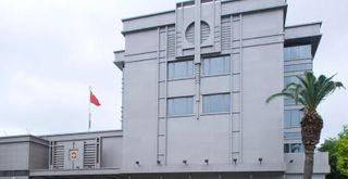 અમેરિકાનો ચીનને 72 કલાકની અંદર હ્યુસ્ટનનું દૂતાવાસ ખાલી કરવા આદેશ