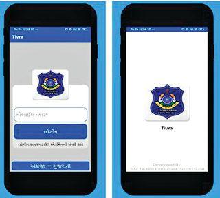 લખાણની લપ ગઈ: પોલીસ બોલશે, મોબાઈલ ફોનમાં FIR નોંધાઈ જશે!