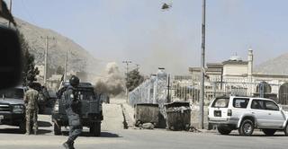 પાકિસ્તાની સેનાએ અફઘાનિસ્તાનમાં રોકેટ હુમલો કર્યો, 9 નાગરિકોના મોત