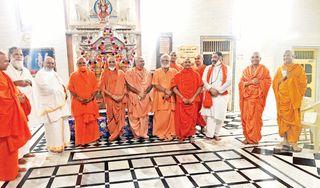 Worship of the first Ramshila Poojan  Pramukhswami did, prayed for the completion of Ram temple,  Mahantaswami worshiped Shri Ramayantra and sent to Ayodhya