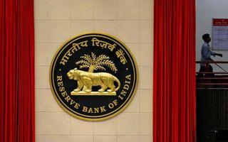 RBIએ નાણાકીય સાક્ષરતાનો એક્શન પ્લાન સૂચવ્યો