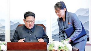 કિમ જોંગ ઉનના મૃત્યુની ફરી અફવા, બહેન કિમ યો જોંગ પાસે કારભાર