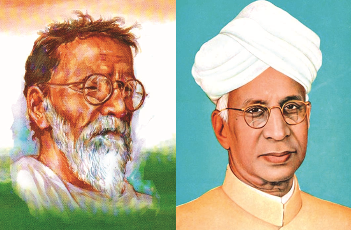 Two rare personalities: Vinoba Bhave-Dr. Sarvapalli Radhakrishnan