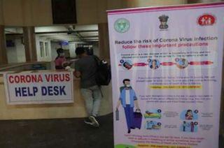 મહારાષ્ટ્રએ NCR, રાજસ્થાન, ગુજરાતથી આવતા લોકો માટે કોવિડ-19નો નેગેટિવ રિપોર્ટ ફરજીયાત કર્યો