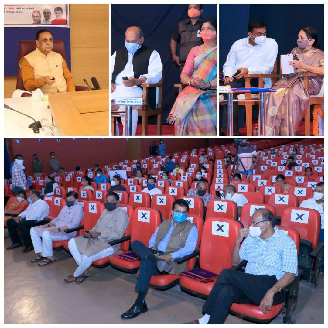 ગુજરાત પણ કોરોના વેકસીનના અસરકારક ડીસ્ટ્રીબ્યુશન માટે આયોજનબધ્ધ રીતે આગળ વધી રહ્યું છે : મુખ્યમંત્રી