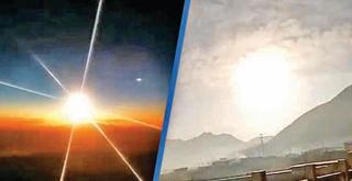 ચીનમાં આકાશમાંથી ધગધગતો ભેદી ગોળો પડતાં ભારે ફફડાટ