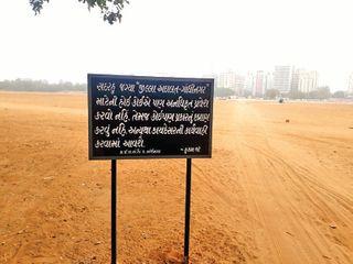 રામકથા મેદાનમાં 126 કરોડના ખર્ચે બનશે 6 માળનું નવું કોર્ટ સંકુલ