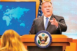અમેરિકાએ તાઇવાન સાથે સંબંધો પરના નિયંત્રણો ઉઠાવી લીધા