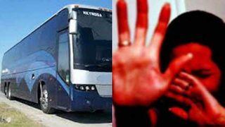 મહારાષ્ટ્રઃ વાશિમમાં ચાલુ બસમાં ક્લીનરે યુવતી પર બે વખત બળાત્કાર કર્યો