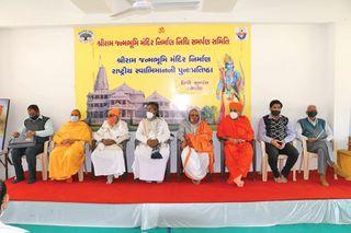 ગાંધીનગરમાં એક જ દિવસે 43 દાતાઓએ રામ મંદિર માટે  રૂ  61 લાખનું દાન આપ્યું