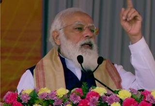 PM મોદીએ આસામના લોકોને જમીન અધિકારની ભેટ આપી, અગાઉની સરકારની ટીકા કરી