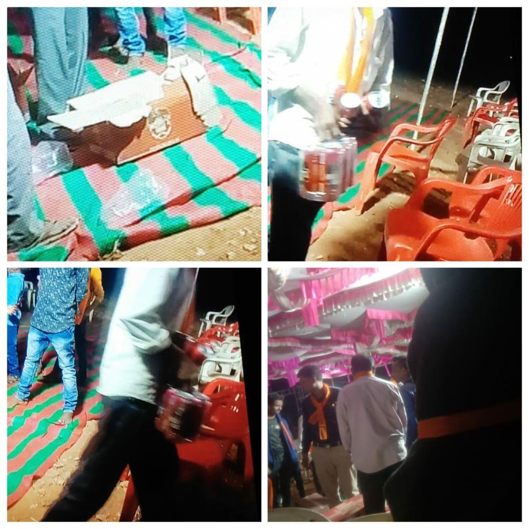 દાહોદ: દેવગઢબારીઆના જંબુસર ગામે ચૂંટણી પ્રચારમાં દારૂનું વિતરણ