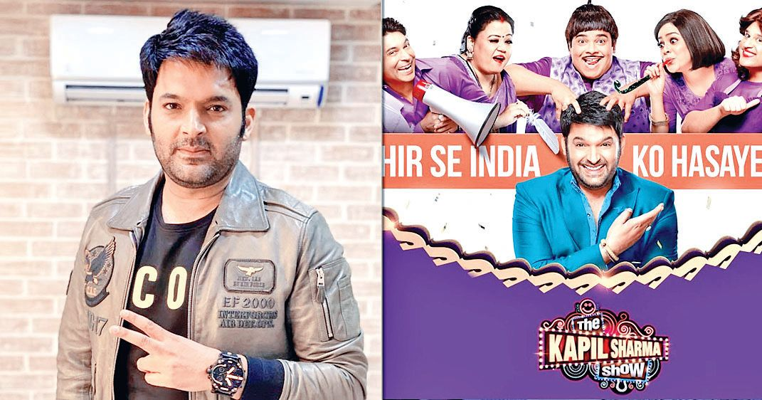 New actors and writers will join The Kapil Sharma Show