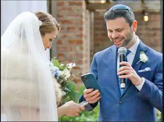 અમેરિકામાં વર્ચ્યુઅલ લગ્નમાં વરવધૂએ એકબીજાને ડિજિટલ વેડિંગ રિંગ પહેરાવી