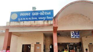 ભાભરનગરનું ST બસ સ્ટેશન જર્જરિત બનતાં મુસાફરોમાં દુર્ઘટનાનો ઝળુંબતો ભય